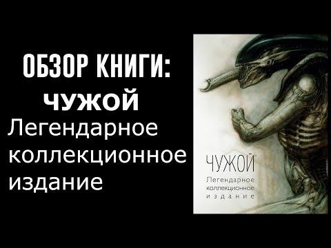 Who - The Who Anthology (Книга)