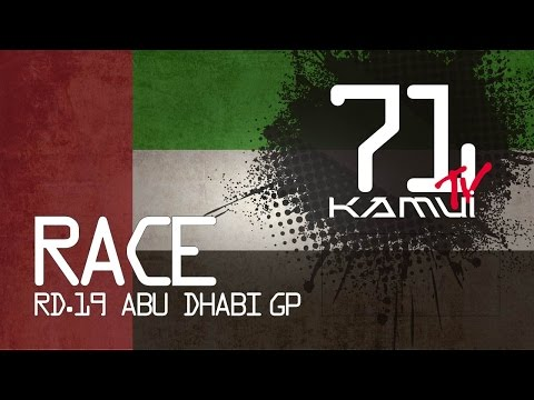 KAMUI TV VOL.71 Rd.19 ABU DHABI GP RACE