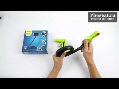 Phoseat первая в мире гибкая и многофункциональная палка для селфи