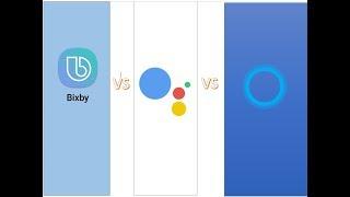 Bixby vs Google Assistant vs Cortana