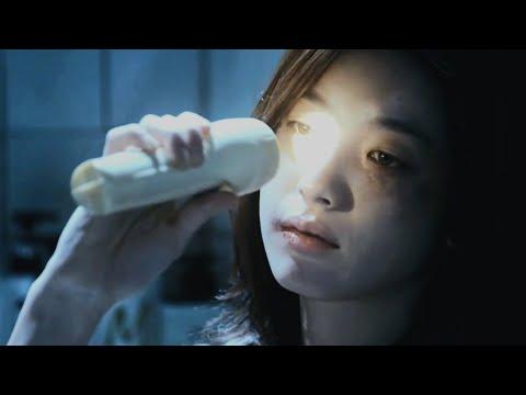 Blinding ▿ Always MV