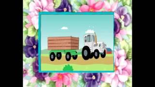Песенка про трактор. Песенка для детей