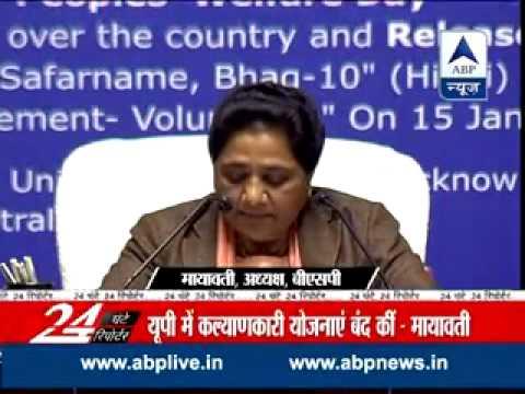 Akhilesh govt has anti Dalit mindset: Mayawati