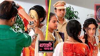 Thapki Gets Shraddha ARRESTED | Thapki Pyar Ki | थपकी प्यार की | TellyMasala