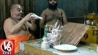 Priests Perform Shatha Ghatabhishekam In Yadadri Lakshmi Narasimha Swamy Temple