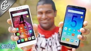 Redmi Note 5 vs Redmi Note 4 | Redmi Note 4
