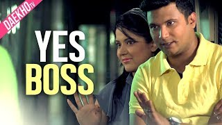 Yes Boss | Nayeem | Urmila | Bangla Natok 2017
