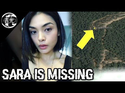 El perturbador secreto en SARA IS MISSING