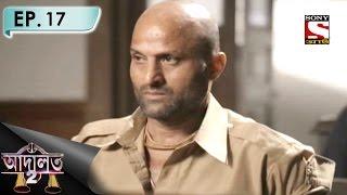 Adaalat 2 - আদালত-2 (Bengali) - Ep 17 - Dilbar Ki Rahasyamayi Maut