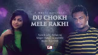 Du chokh mele rakhi - Rohan Raj & Tithi | E-music Audio Jukebox