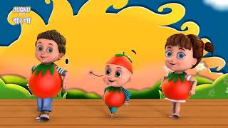 Aaha Tamatar bada mazedaar   Bengali kinds Rhymes for Children