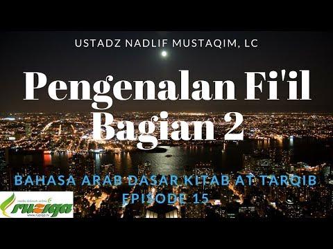 Ustadz Nadlif Mustaqim - Bahasa Arab Dasar 16 - Pengenalan Fi'il Bagian 2