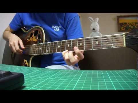 愛的羅曼史 簡易吉他彈奏教學