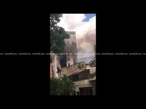 VIDEO: Emergencia en Laureles por incendio en un edificio