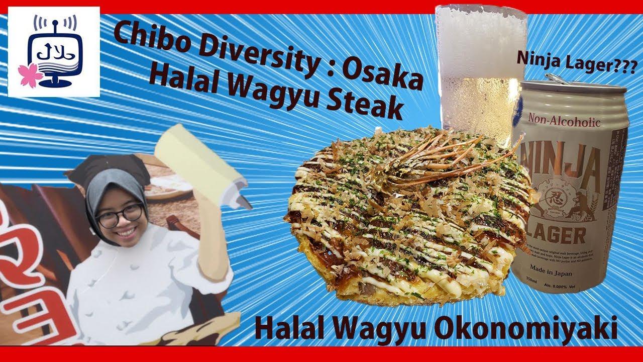 "Halal Okonomiyaki from Chibo Restaurant (First Time reaction Trying Halal ""Beer""?)"