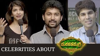 Celebrities About MarakathaMani Movie - Aadhi Pinisetty, Nikki Galrani