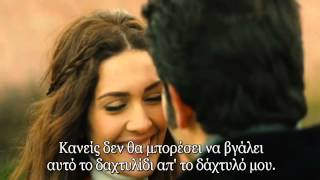 KARADAYI - ΚΑΡΑΝΤΑΓΙ SEASON 2 E58 TRAILER 2 GREEK SUBS