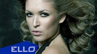 Ирина Дубцова - Ешь, молись, люби