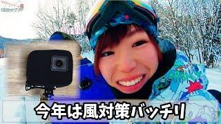 転ばせないスノーボード?キャシーさんの三点セット!!スノーボード動画竜王シルブプレシーズン6−4