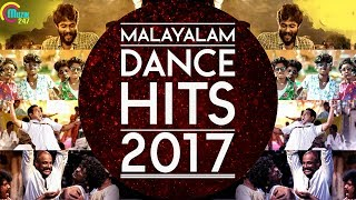 Malayalam Dance Hits 2017 | Best Malayalam Film Songs 2017 | Nonstop Audio Songs Jukebox | Official