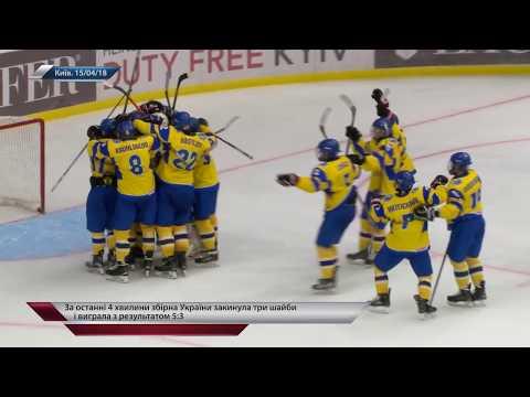 Хоккей. Юниорская сборная Украины обыграла Австрию на домашнем ЮЧМ