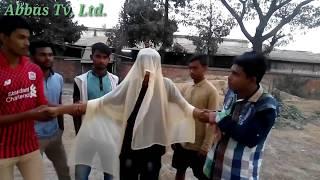 bangla funny video এইটা তো আমার নায়েক না 2017  New funny video Common Gender