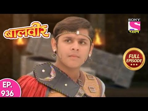 Baal Veer - Full Episode  936 - 22nd  April, 2018 thumbnail