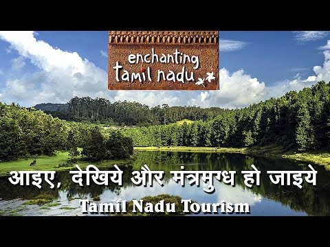 Best Tourist Places in India | Tamilnadu Tourism Video HD | Top Honeymoon Destinations in the World