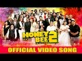 JILLAM JILLALA | HONEYBEE 2 Celebrations Official Video Song | Asif Ali | Balu | Bhasi | Bhavana |