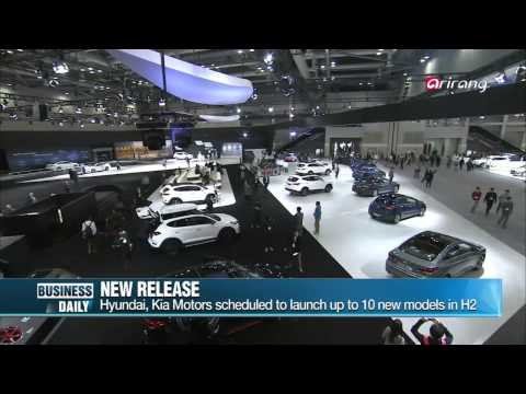 Business Daily-Boosting domestic car sales   수입차를 잡아라!