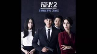 THE K2 OST Part.1 Kim Bo Hyung - Today