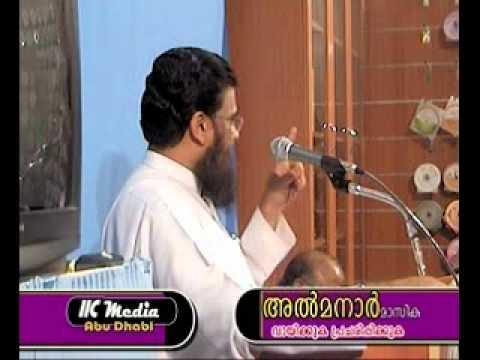 Maranam   Husain Salafi ..flv video