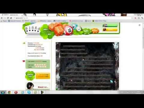 Взлом камикадзе 1 igrun.com. как обмануть сайт игрун за пора минит 400руб.л