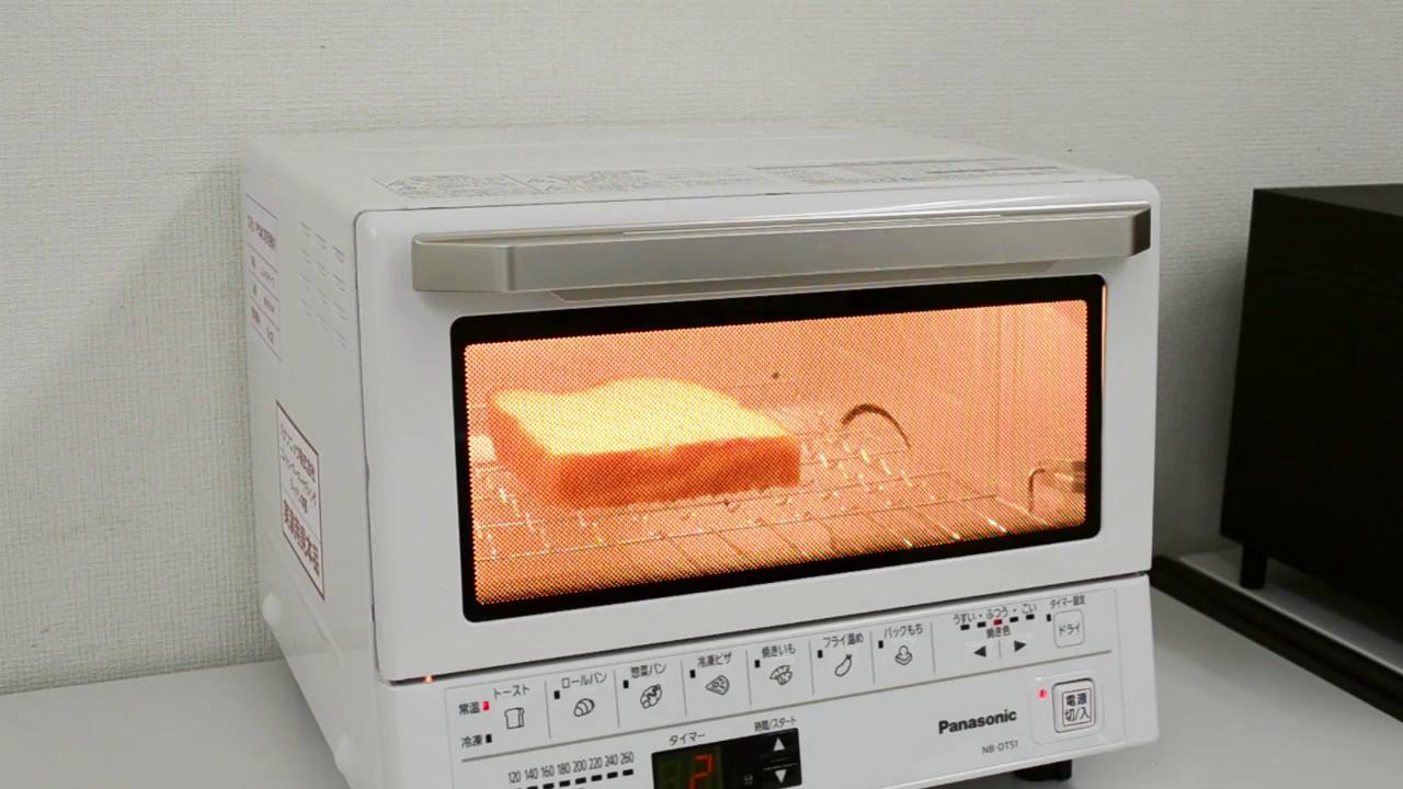 トースター パナソニック