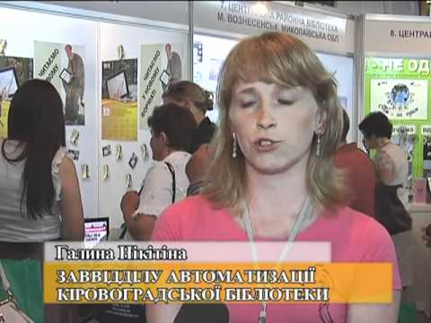 Culture State TV and Radio Company coverage of Modern Library Fair May 24 2012.flv