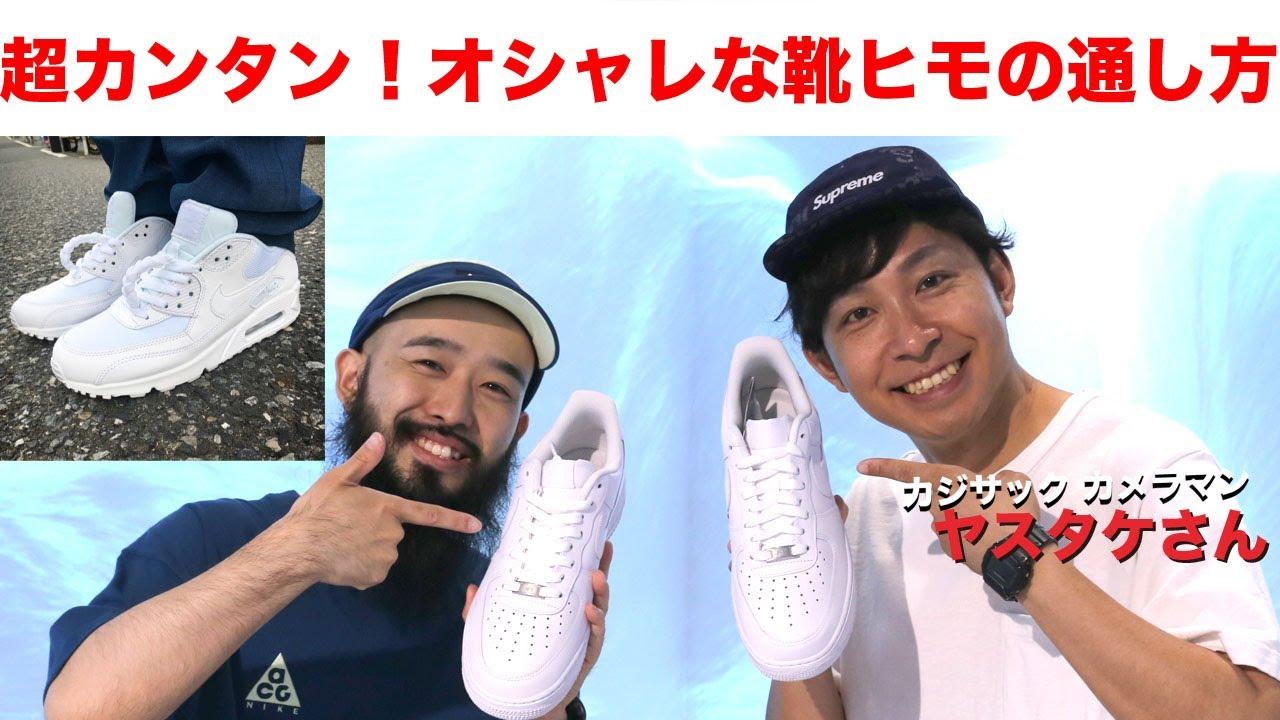 ヤスタケの画像 p1_35