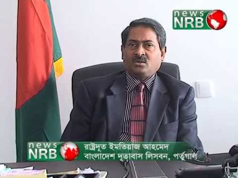 News NRB - Lisbon Portugal : Ambassador Imtiaz Ahmed talks on Expatriates Rights