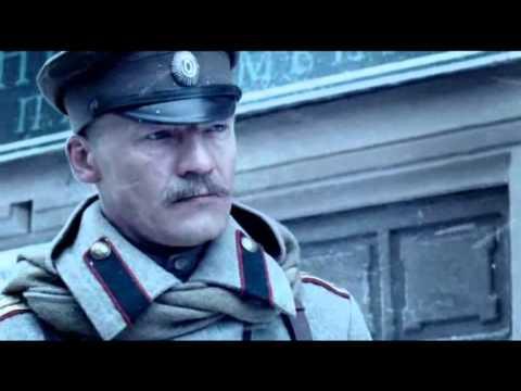белая гвардия видео