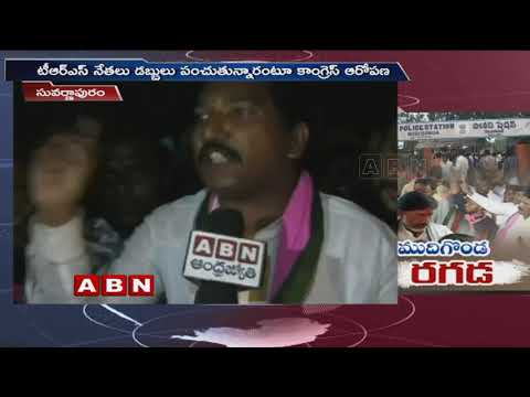 Clash Between Congress,TRS activists Over Allegations of Cash Distribution at Mudigonda