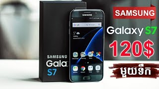 samsung galaxy s7 review khmer - phone in cambodia - khmer shop - galaxy s7 price - galaxy s7 specs