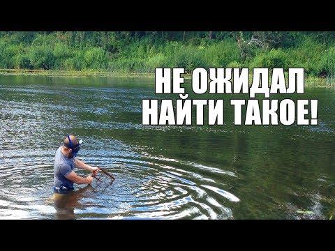 НАХОДКА ПОД ВОДОЙ БЫЛА НЕОЖИДАННОЙ / Russian Digger