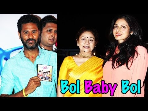 Music Launch Of Marathi Film Bol Baby Bol
