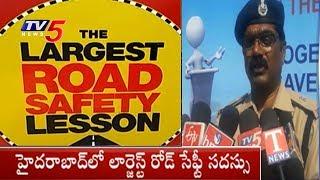 నగరంలో అతిపెద్ద రోడ్ సేఫ్టీ సదస్సు..! | Largest Road Safety Program In Hyderabad