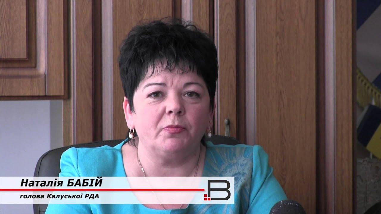 Наталія Бабій не знає про лист громадських активістів, які вимагають її звільнення