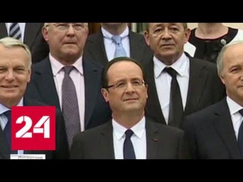 Европа спешно решает, как сохранить лицо и выбрать нужное выражение