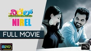 Nirel | Tulu Movie HD | Anoop Sagar | Varuna Shetty | Deepak Paladka