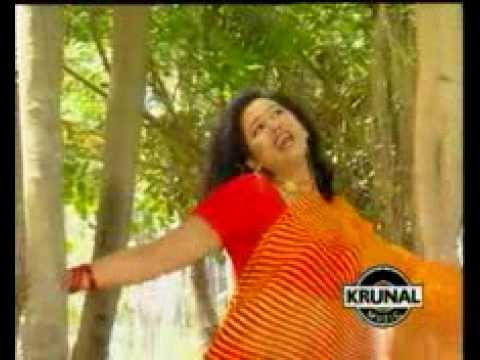 Surekha Kudche.flv