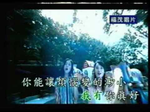 (KTV)范瑋琪&楊丞琳-有你真好.mpg