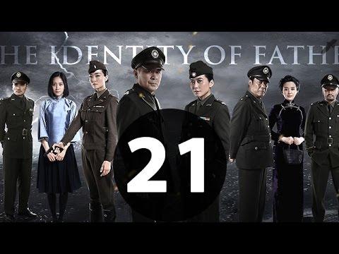 父亲的身份 第21集【未删减 40集 1080P版】|(陈建斌、俞飞鸿、冯恩鹤领衔主)2016 最好看的谍战戏 没有之一