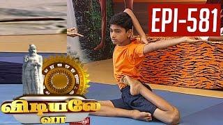 Nalamudan Vaazha 24-07-2015 Kalaignar TV Vidiyale Vaa Yoga Show 24-07-15 Episode 581